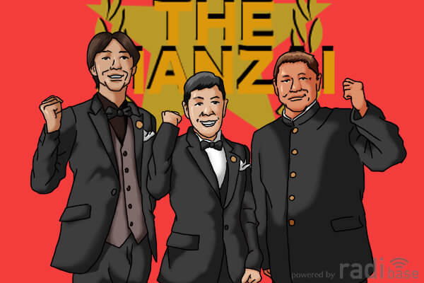 2011年初回の『THE MANZAI』